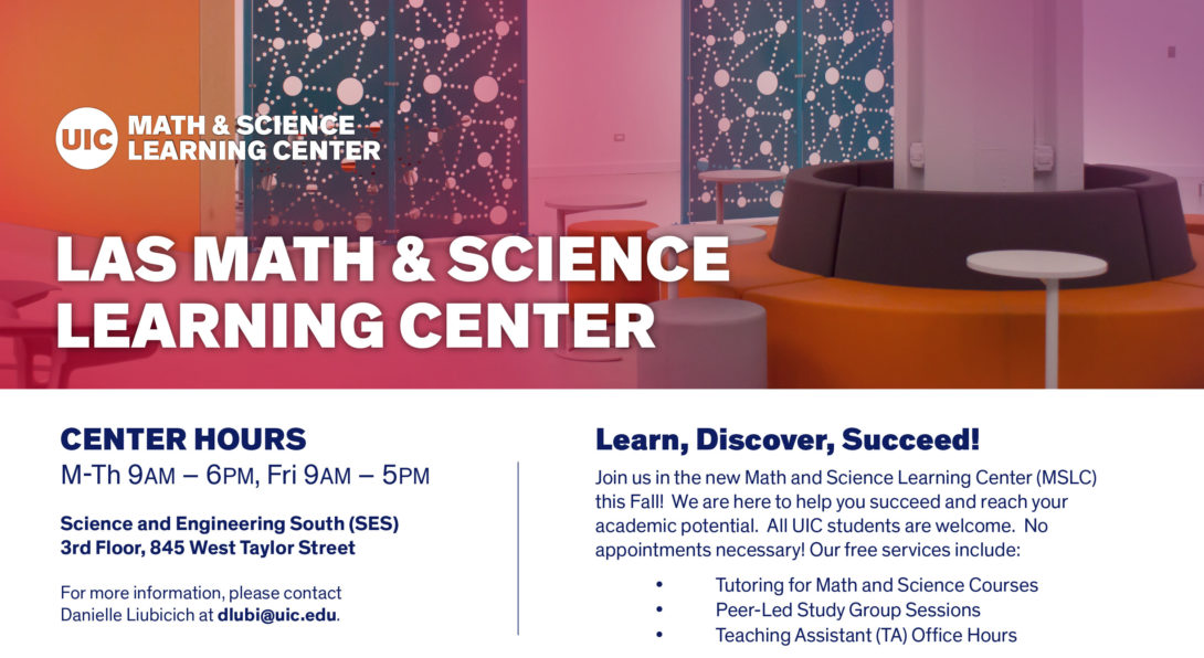 LAS Math & Science Learning Center